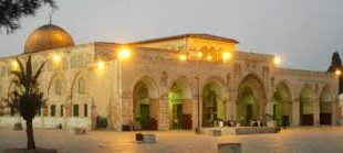 Visiting Masjid al-Aqsa is a responsibility we aught to take seriously