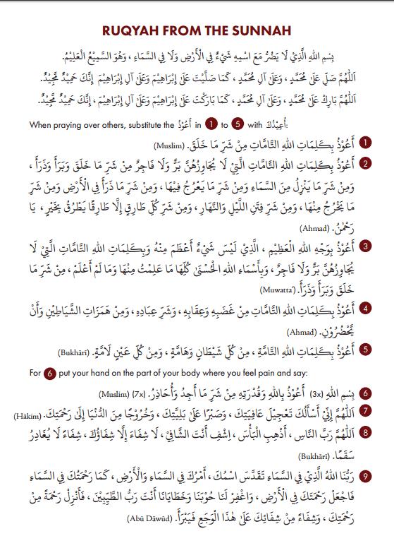 Ruqyah Recitations – Jamiatul Ulama KZN