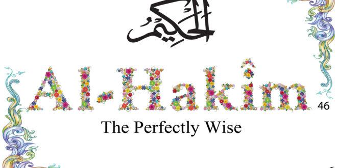 AL-HAKEEM: Heal Through Wisdom