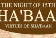 Blessed Nights & 15th Sha'ban Newsletter