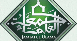 Jamiatul Ulama KZN Statement: Indian Supreme Court's Ruling on the Babri Masjid Site in Ayodhya