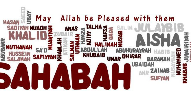 Disrespect To The Beloved Sahaba رضي الله عنهم – Companions