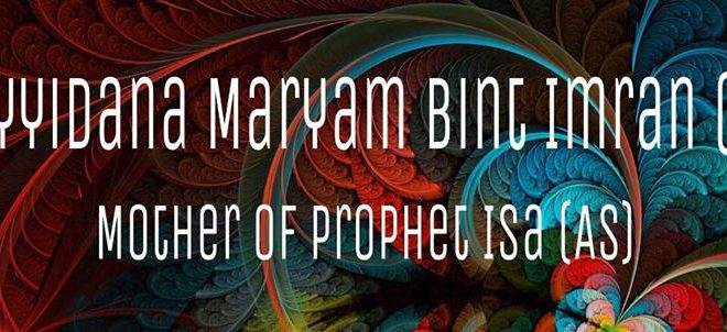 Maryam: A Woman of Miracles