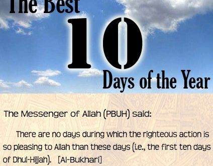 Significance of the First Ten Days of Zul Hijjah – Audio