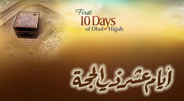Ten Blessed Days of Zil Hajj: Don't Miss