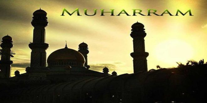 Muharram, the Hijrah, and the Muslim calendar