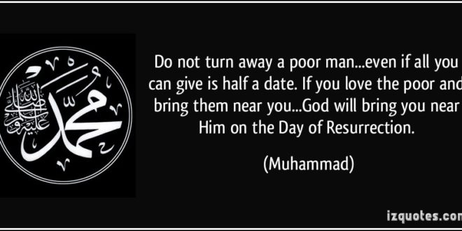Prophet Muhammad's (pbuh)ﷺ love of the poor