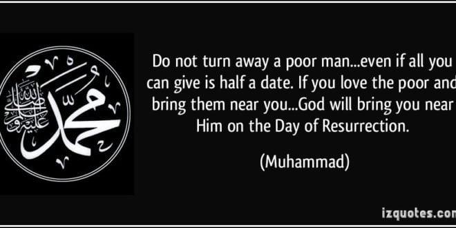Prophet Muhammad's (pbuh)ﷺ love of the poor
