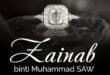 Zainab bint Muhammad (RadiyAllahu 'anhaa)