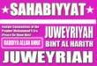 Sayyidah Juwairiyah bint Harith Part 10