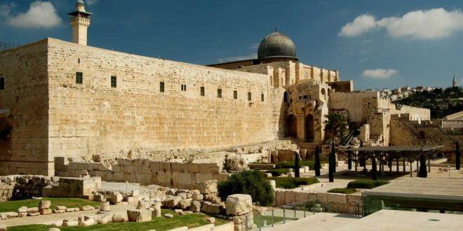 The 'Temple Mount' Deceit