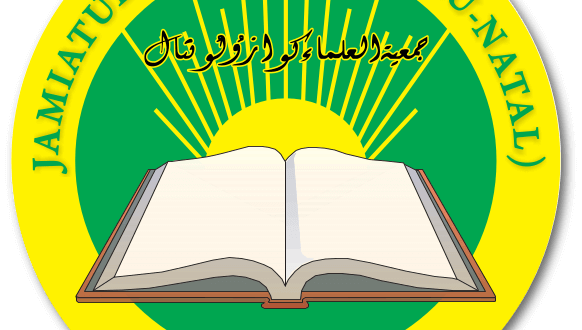 The Maktab – Securing your child's Islamic future