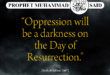 Beware the supplication of the oppressed