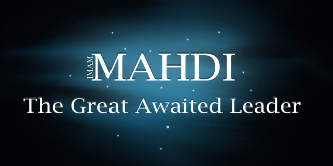 Signs of The Mahdi