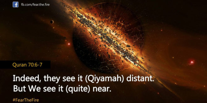 The Worst Type of Person in the Sight of ALLAH TA'ALA on the day of Qiyamah