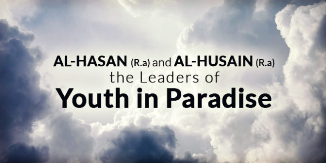 The poisoning of Sayyiduna Hasan radiyaLlahu `anhu