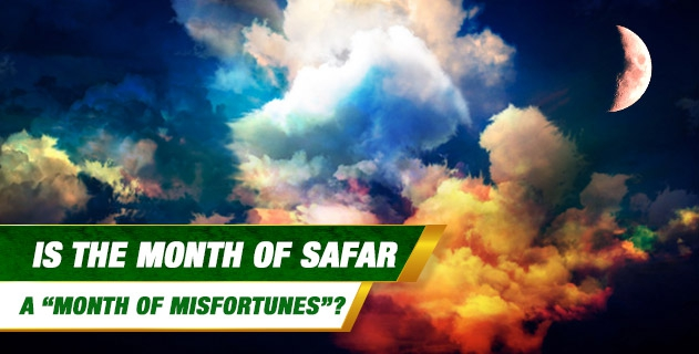 The Month of Safar  – Booklet