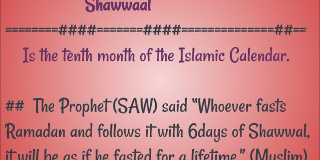 Combining Make-up (Qadha) Fasts with the 6 Days Fasts of Shawwal