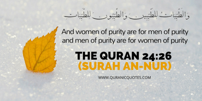 Ahadith regarding certain evil qualities of Women